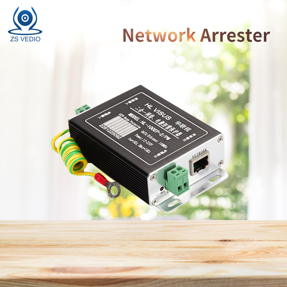 ZSVEDIO network arrester monitoring power supply 2 in 1 TV protection device for CCTV cameraZSVEDIO network arrester monitoring power supply 2 in 1 TV protection device for CCTV camera