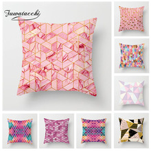 Fuwatacchi Luxury Color Cushion Cover Pink Geometric Stripe Love Diamond Home Bedroom Sofa Decor Polyester Peach Skin Pillowcase