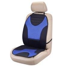 Car-pass летние Роскошные ажурная ткань автомобиля Стульчики Детские крышка универсальный автомобильный чехлы на сиденья красные, синие Оранжевый Весь подушки сиденья автомобиля