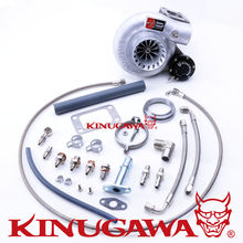 Kinugawa GTX Turbocompressor Boleto TD05H-18G-6cm T3 V-Band Hsg Turbina para TOYOTA 1 HZ Land Cruiser