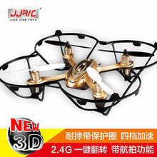 Free shipping DFD RC toy Explorers WiFi 3D FPV  ufo with HD camera model rc flying UFO Iphone & Android Control drone DFD-F180D