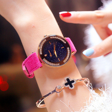Hot Style Waterproof Quartz Watch for Young Fashion Simple Star Strap Wirst Watches
