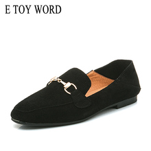 Buy E TOY WORD Fashion Spring Autumn women Loafers Flats metal button Square Toe Comfortable Single Shoes For office Ladies shoes directly from merchant!