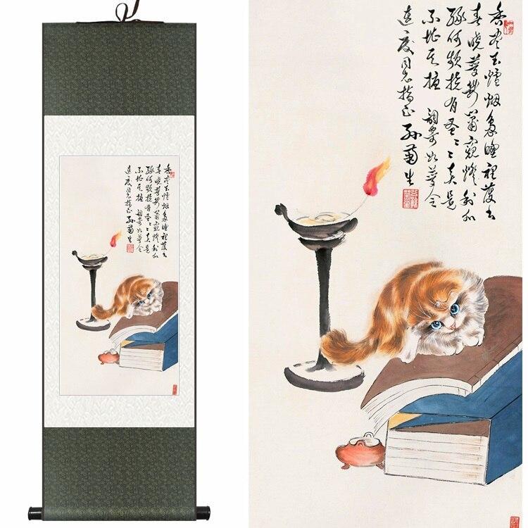 Traditionnel chinois soie aquarelle encre livres lampe chat chaton puss animal art toile mur damassé image encadrée défilement peinture