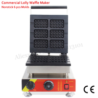 Commercial Rectangle Lolly Waffle Maker Nonstick Cake Machine 6 Molds 110V/220V 1500W CE Approval for Restaurants
