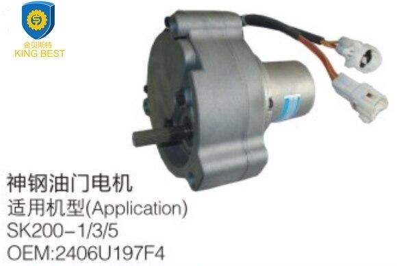 Throttle motor YN2406U197F4 para Kobelco SK200-1 SK200-3 SK200-5