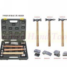 Встряхнуться Тайвань сделано инструментальная сталь 7 шт. листового металла молоток набор автомобильных сплющивающий Инструмент № 93321