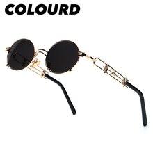 Colourd Steampunk Oval Small Women Sunglasses Punk Gold Meta