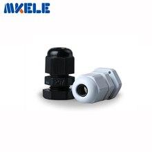 10 шт./лот PG7 черный/белый пластик нейлон Водонепроницаемые кабельные сальники соединения IP68 Кабельный разъем для 3-6,5 мм кабель