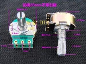 Image 4 - SMD Dact type 21 Stapte verzwakker volumeregeling Passieve Voorversterker voorversterker amp HIFI audio 10k 20k 50k 100k