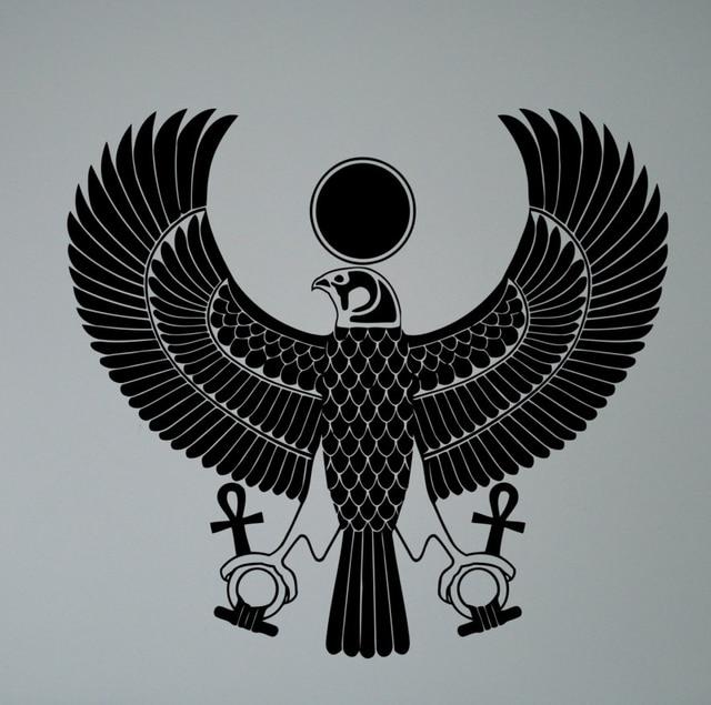 Egyptian God Ra Wall Sticker Symbol Egypt Vinyl Decal Home Interior