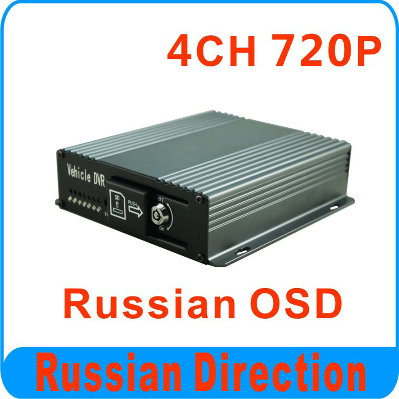 Russian OSD 4CH 720P HD CAR DVR, works with AHD cameras, 4 alarm input russian phrase book