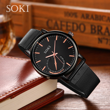 Quartz SOKI Brand Concise Women Watch Lastest Mesh Strap Simple Black Rose Gold Round Leisure Ladies Relogio Feminino
