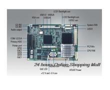 POS special board of POS-564 motherboard