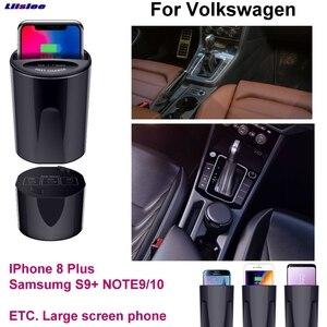 Автомобильное Qi Быстрое беспроводное зарядное устройство для Volkswagen Golf Polo CC Atlas