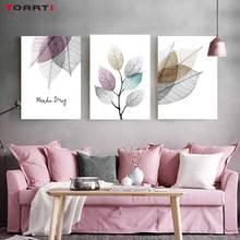 Pinturas abstractas en lienzo de hojas de acuarela en la pared, impresiones de carteles nórdicos, imágenes artísticas de pared minimalistas para el dormitorio de la sala de estar