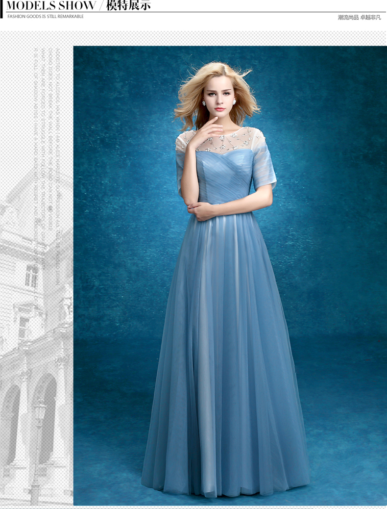 Hot Sale Elegant Light Blue Prom Dresses with Short Sleeves High ...