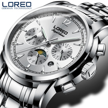 LOREO trendy fashion automatic mechanical stainless steel hollow luminous moon phase simple luxury men's business white watch