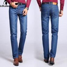 Мужская Корейской версии бизнес случайный Тонкий середины талии прямые джинсы