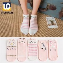 UG 5 пар / много женщин носки конфеты цвет малые животные мультфильм Pattern лодка носок костюм для лета Дышащие девушки Юка носок