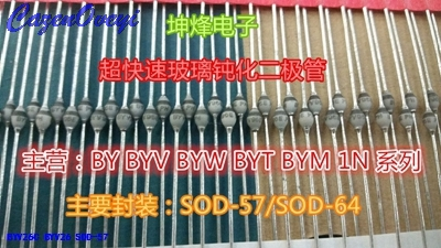 20pcs/lot BYV26C BYV26 SOD-57 Rectifier Diode In Stock