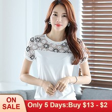 2019 New Women Clothing Blouse Shirt Lace Female Korean Women's Shirts Ladies Blusas Tops Shirt White Blouses slim Tops #B999(China)