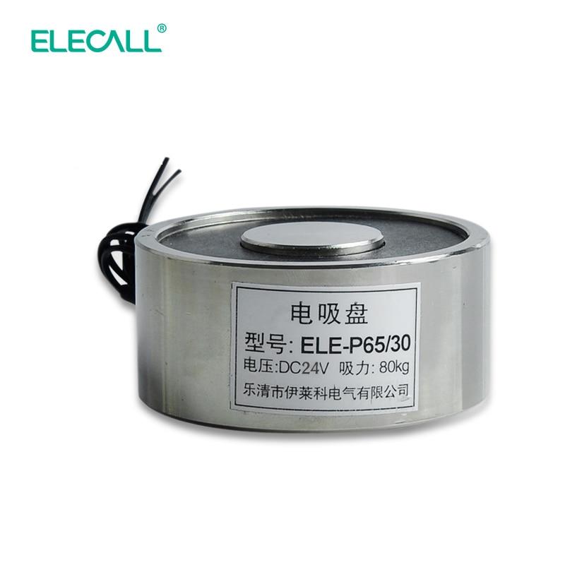 CE Approved DC 24v ELE-P65/30 Electromagnet Electric Sucker Lifting Magnet Solenoid Lift Holding 80kg цена