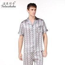 men's silk pajama sets solid color brand new fashion plaid short sleeve silk sleepwears male sleep&lounge pajamas plus size