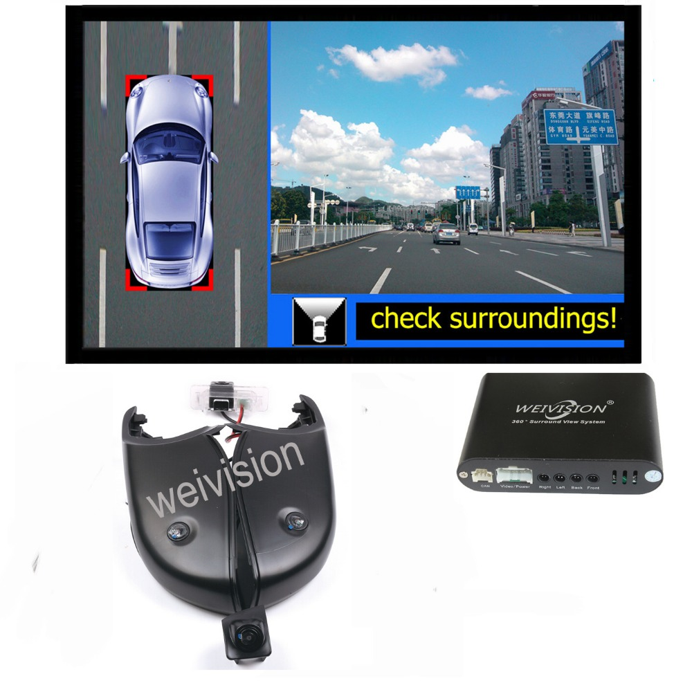 360 degree bird view car dvr recording with parking. Black Bedroom Furniture Sets. Home Design Ideas