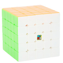 New!MoYu MF5S 5x5x5 Cube 5Layer Magic Cube Black/White/Stickerless Professional Puzzle Classic Toys For Children