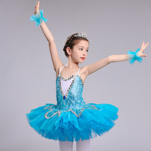 sky blue professional ballet tutu for girls kids sequin child dance costume