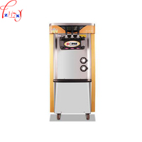 Commercial soft ice cream machine automatic ice cream maker vertical all stainless steel 3 color soft ice cream machine 2100W