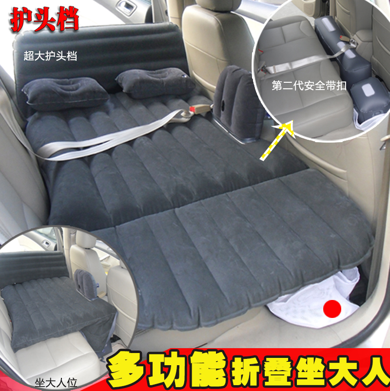 Free Shipping 2017 Newest Car Inflatable Bed Car Seat Sedan SUV Car Driving Sleep Pad Traveling Children Bed With Car Seat Belt