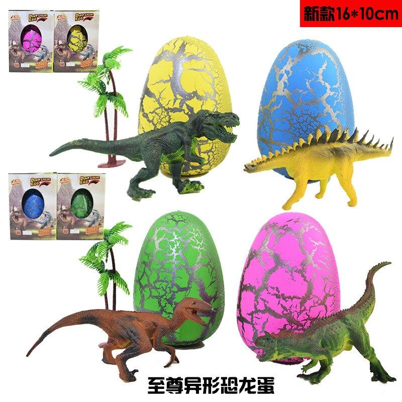 4 pcs/lot 10*16 CM New Super Extrême Extension Jouet Dinosaure Oeufs De Pâques Oeufs D'incubation Des Oeufs De Pâques Oeuf Jouets pour Enfants