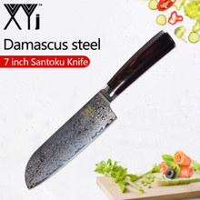 XYj Damascus Japanese Kitchen Knives One Piece Paring Utility Santoku Chopping Chef Slicing VG 10 Damascus Steel Cooking Knife(China)