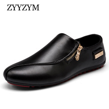 все цены на ZYYZYM Men Casual Shoes Leather Spring Autumn Zip Style Casual Shoes Loafers Men Fashion Trend PU Leather Falts Shoes Men онлайн