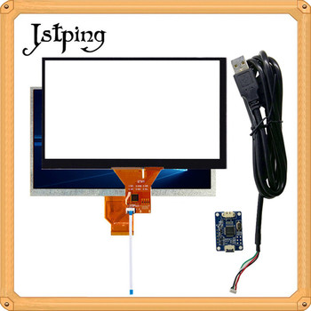 Jstping 9 inch 800*480 AT090TN10 LCD screen with Capacitive touch for Raspberry Pi display panel sensor screen digitizer glass