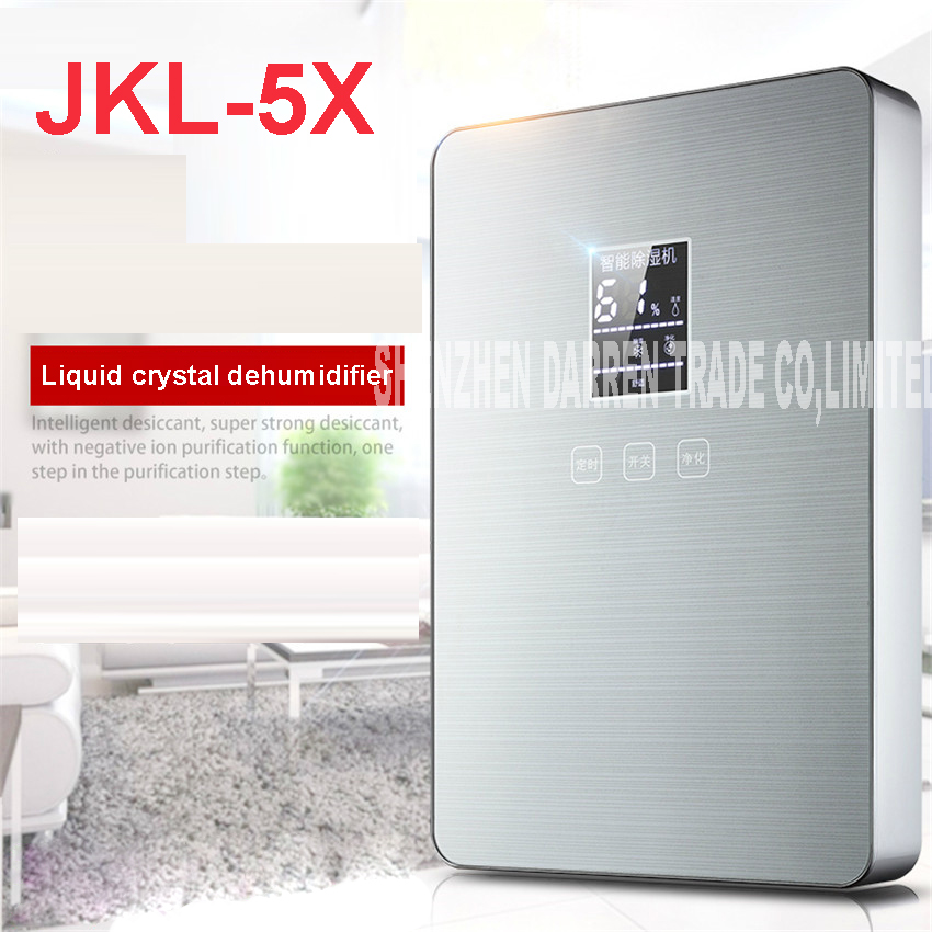 2.2l intelligent LCD dehumidifier JKL-5X air purifier 110w silent electric dryer 220v 50hz air dehumidifier for home office salter air fryer home high capacity multifunction no smoke chicken wings fries machine intelligent electric fryer
