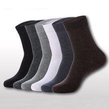 Men's Breathable Socks Classic Business Brand Cotton Man Socks Casual Winter Thermal Socks Calcetines 5 Color