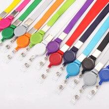 1 шт., различные цвета, выдвижной ремешок на шею, держатель для бейджа, держатель для кредитных карт, держатель для бейджа, зажим для бейджа, офисные принадлежности