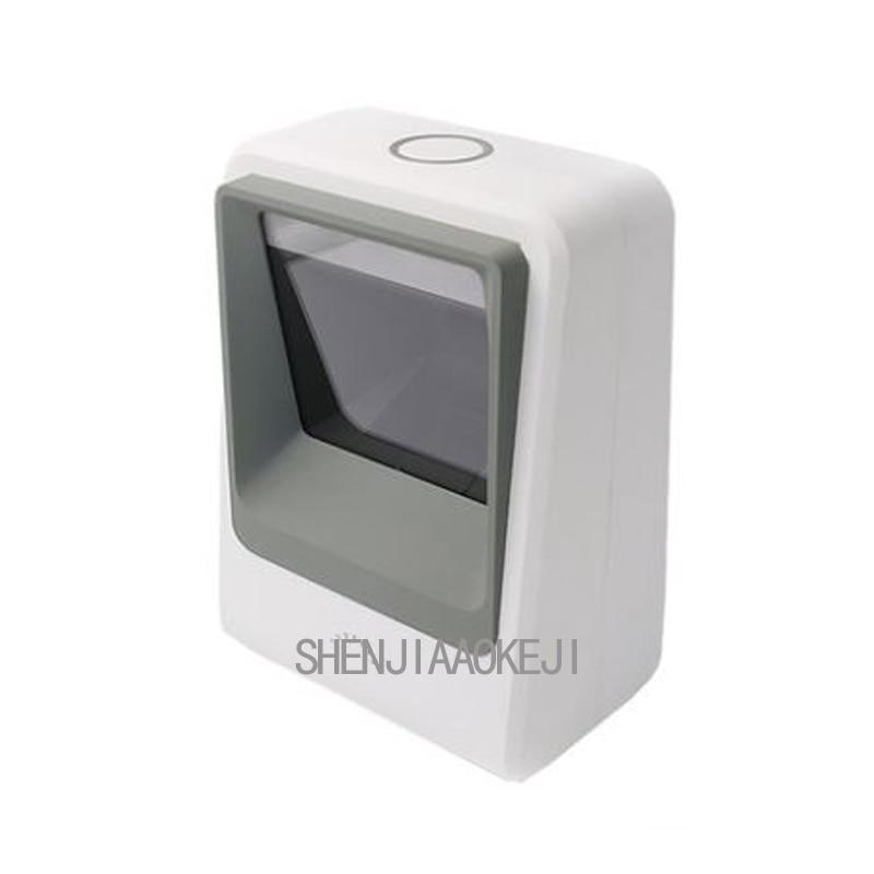 Portable code scanner Supermarket dedicated POS cash register Electronic mobile payment Two-dimensional code platform scanning