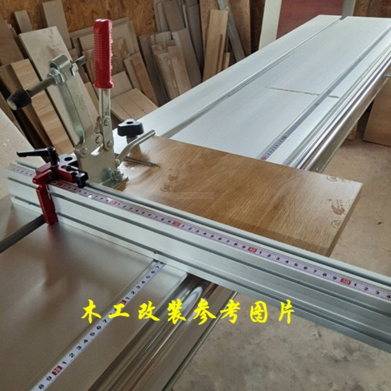 600mm/800mm Aluminium Profile 75mm Height With T-tracks For Woodworking Workbench DIY Modification