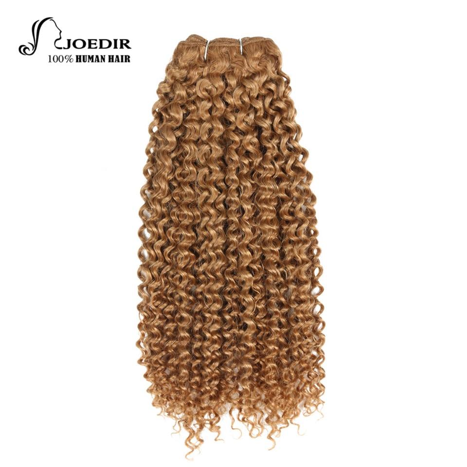 Joedir Pre Colored Brazilian Remy Human Hair Weave Afro