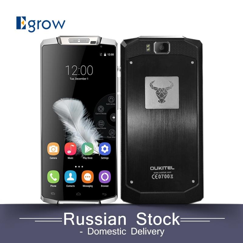 Цена за Оригинал oukitel k10000 5.5 дюймов мобильного телефона 10000 мАч android 6.0 mtk6735p quad core мобильный телефон gsm/wcdma/fdd lte смартфон