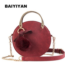 New Fashion Delicate Mini PU Leather Crossbody Bag Women's Tote Bag Chain Shoulder Bag Ladies Handbag Small Round Package