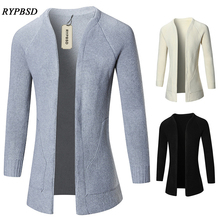 Pure Color Knit Cardigan Sweater Men Korean Long Cardigan Men Without Button Casual Autumn New wool Cardigan Sweater Men