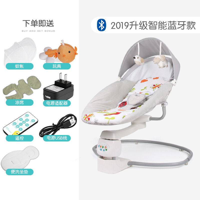 Multifunction Charging Mode Bluetooth Electric Rocking Chair Newborn Baby Gifts Sleeping Bed 0-12months