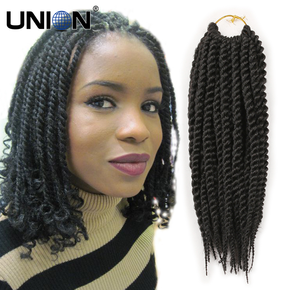 aliexpress : buy 12 inch 22roots/pack 75g hair extension weave