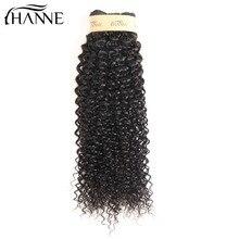 HANNE Hair 100% Curly Weave Комплект волос для волос Manain Grade 8a Мягкое сияние волос Curly Virgin Hair Extension может смешивать Bundle