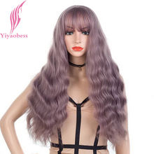 Yiyaobess 28inch Purple Pink Long Wavy Wig With Bangs Heat Resistant Synthetic Hair Natural African American Wigs For Women